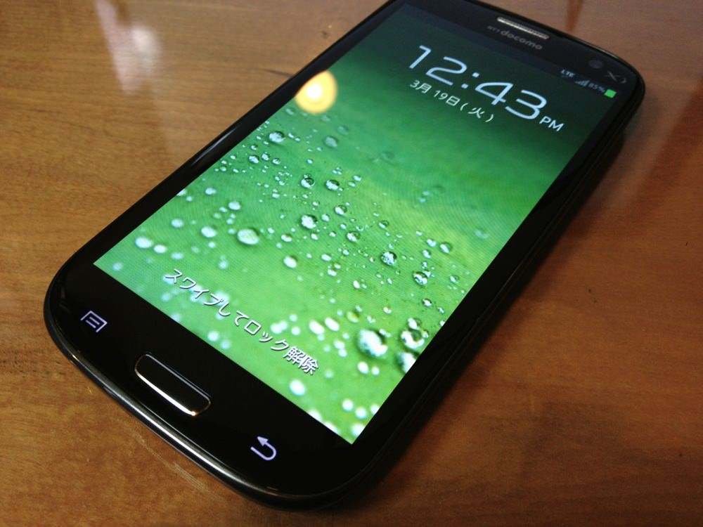 Galaxy s3α sc 03e ikkatu 0en review 00