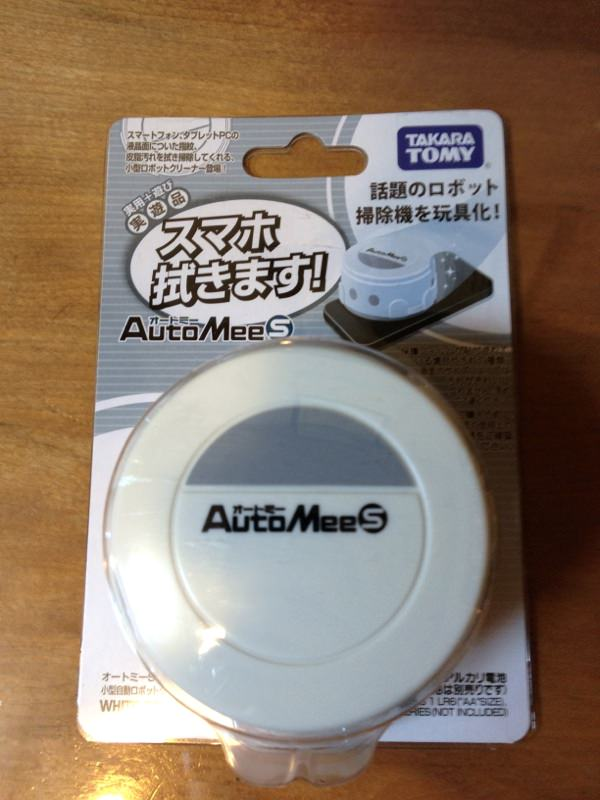 Automee s review cleaner robot 01