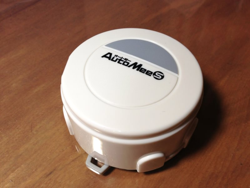 Automee s review cleaner robot 02
