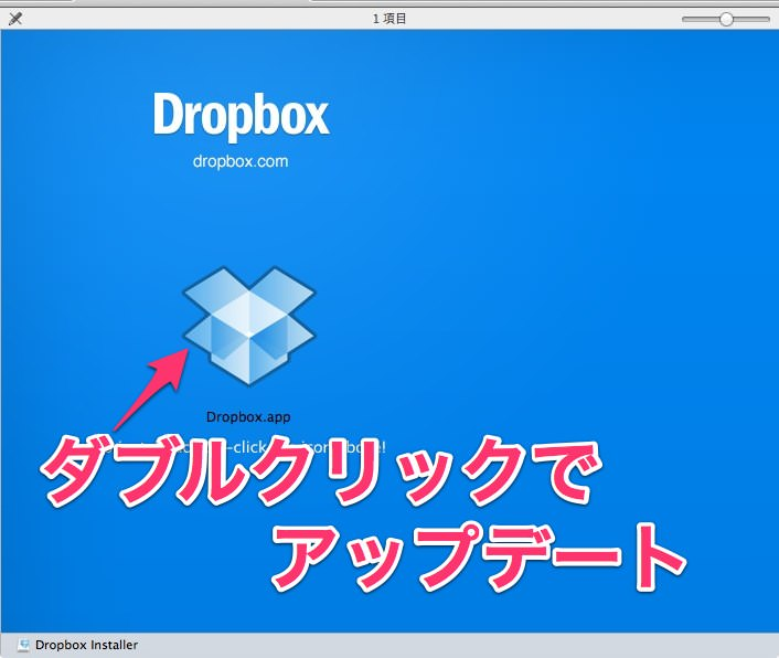 Dropbox desktop cliant update 2