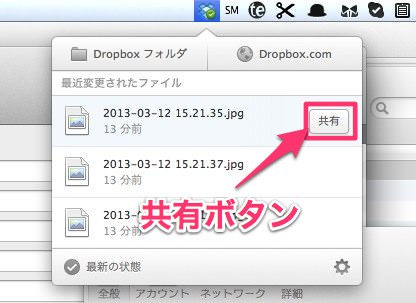 Dropbox desktop cliant update 4