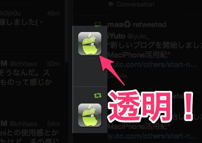 how-to-use-transparent-icon-on-twitter-9
