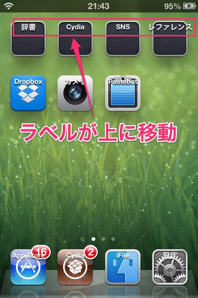 Dbar next for ios6 06