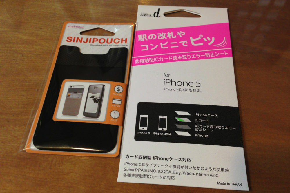 Sinfi pouch basic2 iphone iccard 02