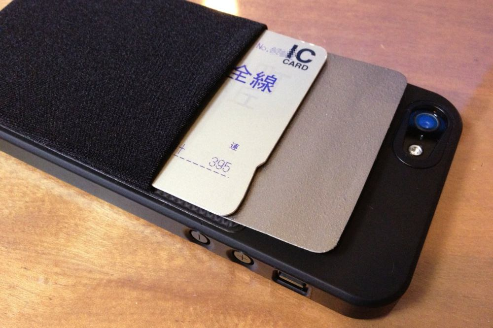 Sinfi pouch basic2 iphone iccard 11
