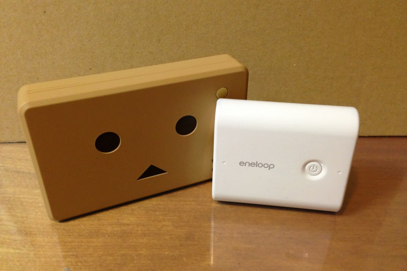 Cheero power plus danboard versison review 06