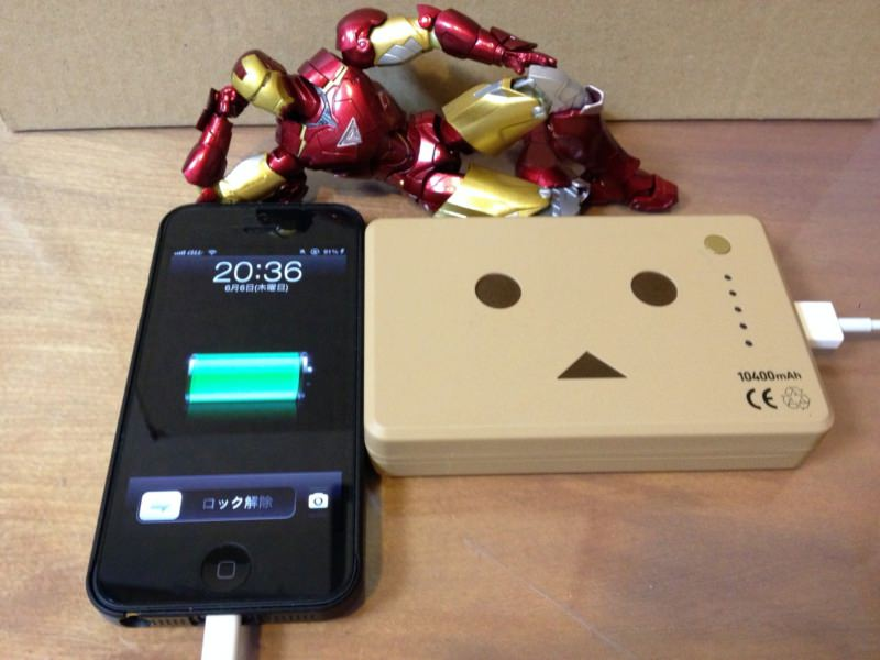 Cheero power plus danboard versison review 08