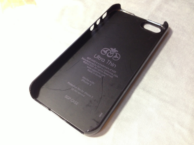 Iphone5 alumi case review 03