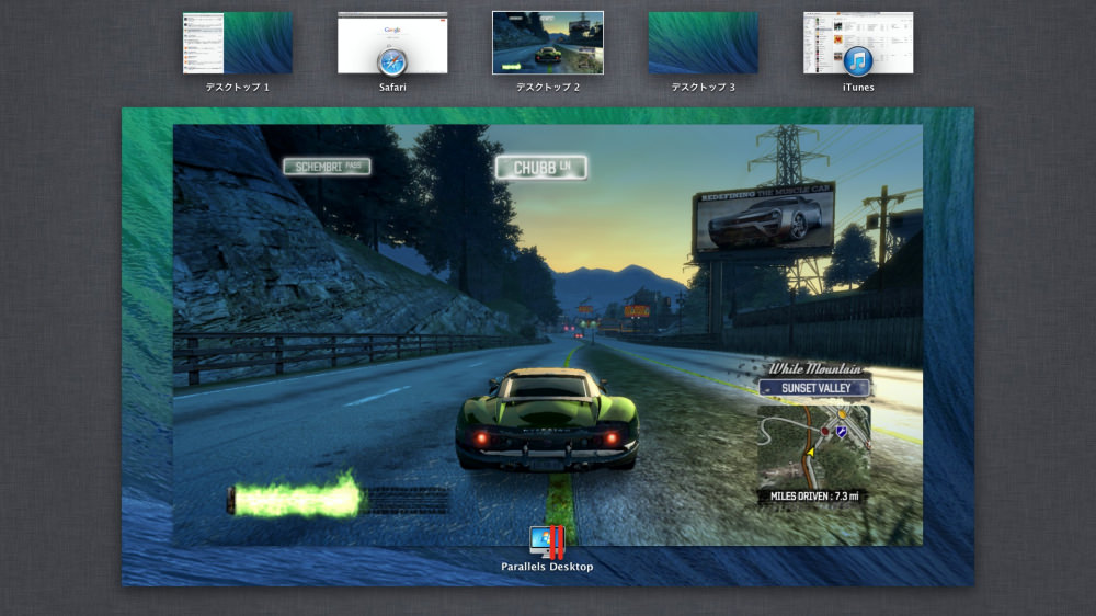 Mac parallels 3d game 00