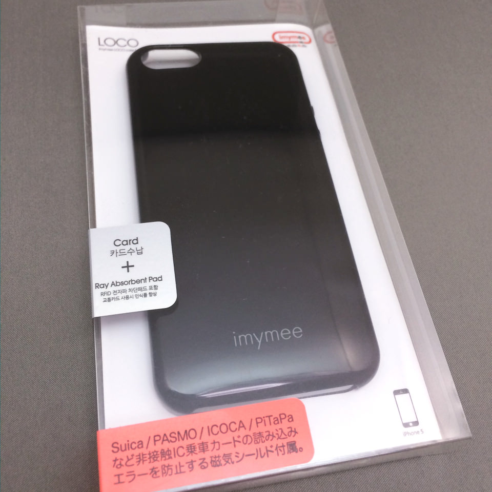 Imymee loco for iphone5 5s ic card case 02