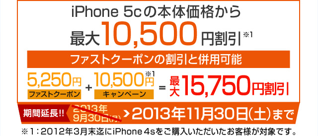 Iphone5s kisyuhen iphone4s 01