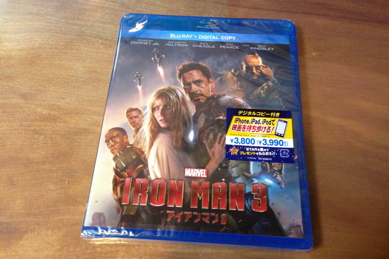 Ironman3 blu ray review 01