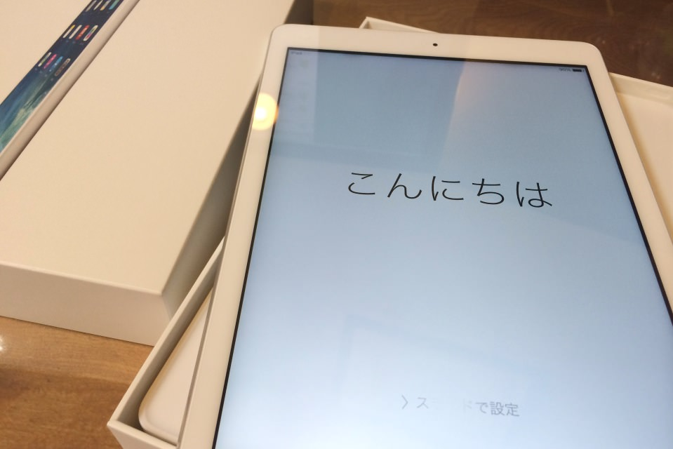 Ipad air review 02