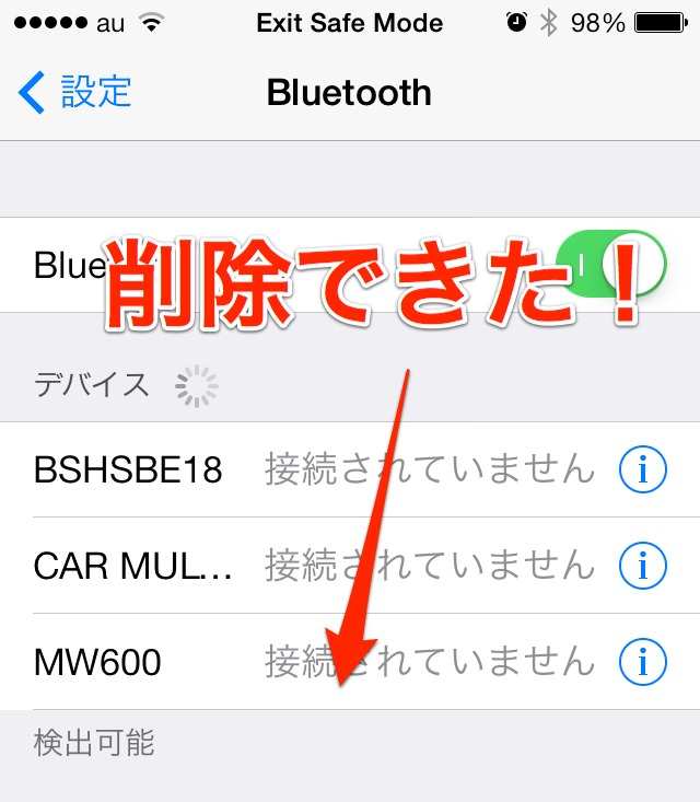 Jailbreak ios bluetooth forget device issue 04