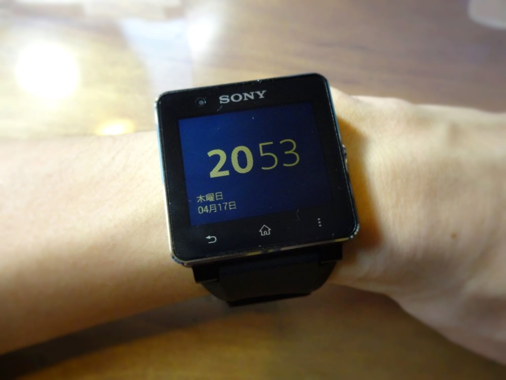 Smartwatch 2 sw2 review 04