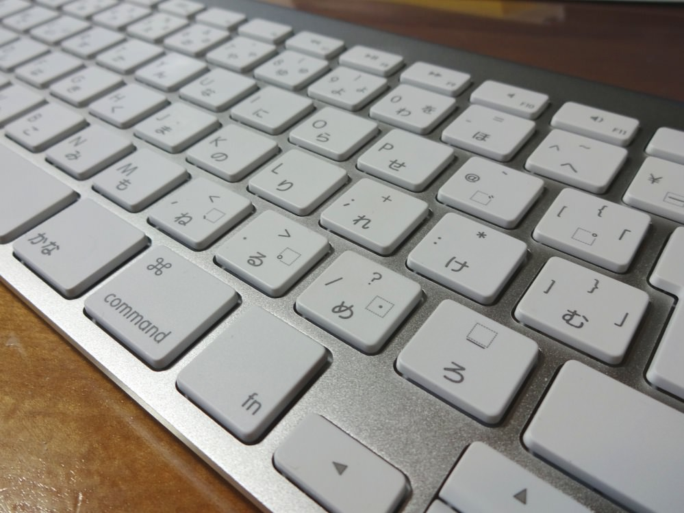Apple wireless keyboard cover 201 02