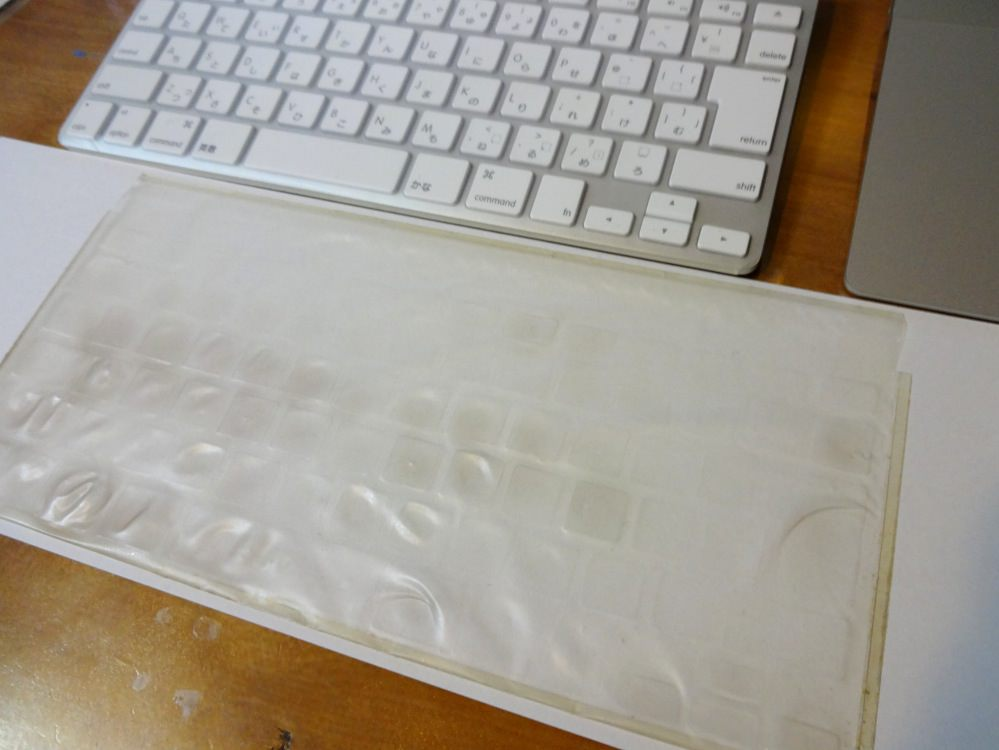 Apple wireless keyboard cover 201 11