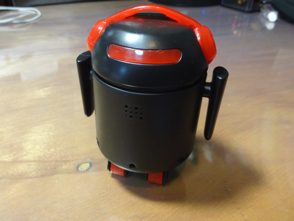 Bero be the robot bluetooth droidkun 00