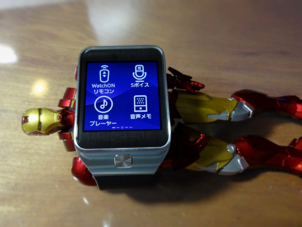 Samsung gear 2 review 02 00