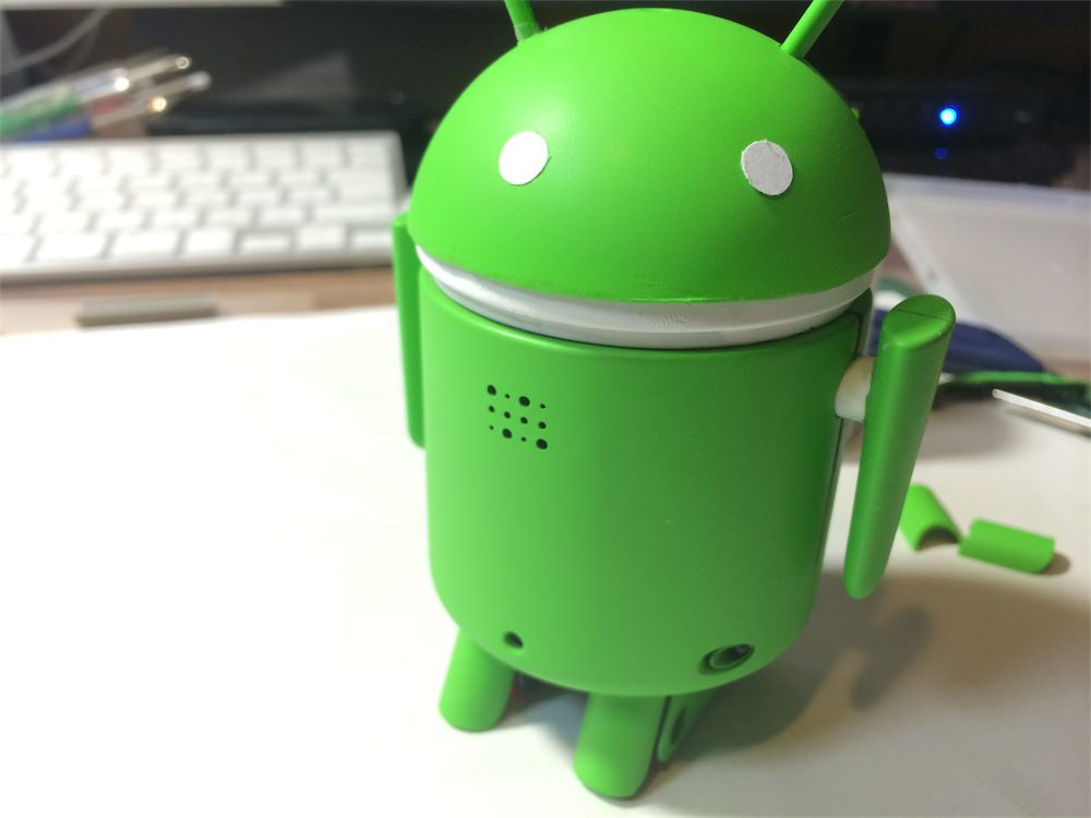 Bero be the robot android diy 22